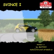 Svince for all 1.1